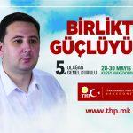 Türk Hareket Partisi 5. Olağan Genel Kurulu 28-30 Mayıs'ta Yapılacak